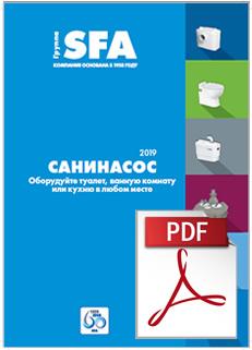 Зарегистрированная информация - Каталог SFA 2019