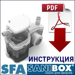 Каталог SFA 2019